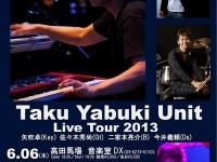 2013 6月LiveInfo♪