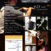 4月Live Information♪
