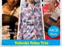 2017.11月~Live Information ♪