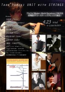 takuyabuki423new_web